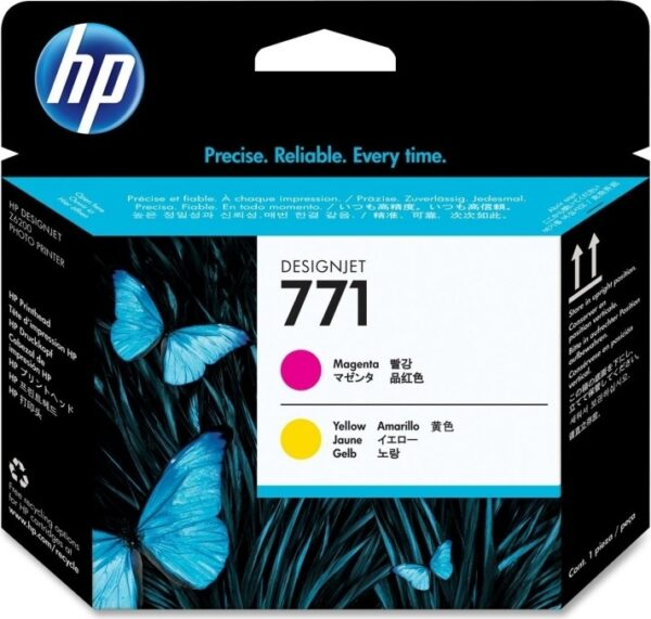 "Cap Printare Original HP Magenta/Yellow, nr.771, pentru DesignJet Z6200, , incl.TV 0.11 RON, ""CE018A"""