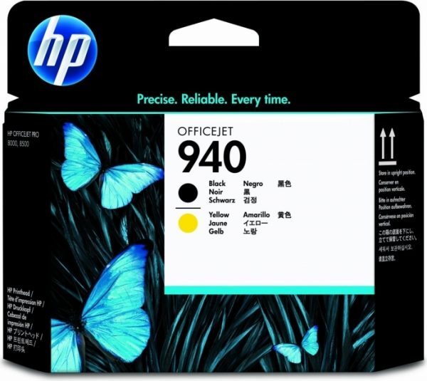 "Cap Printare Original HP B/Y, nr.940, pentru OfficeJet Pro 8000|8500, , incl.TV 0.11RON, ""C4900A"""