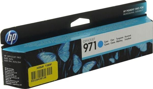 "Cartus Cerneala Original HP Cyan, nr.971, pentru Officejet PRO X451DW|X576, , incl.TV 0.11 RON, ""CN622AE"""