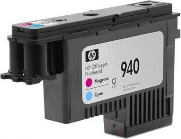"Cap Printare Original HP Magenta/Cyan, nr.940, pentru OfficeJet Pro 8000|8500, , incl.TV 0.11RON, ""C4901A"""