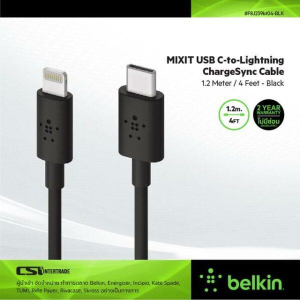 "CABLU alimentare si date Belkin, pt. smartphone, Lightning (T) la USB Type-C (T), 1.2 m, negru, ""F8J239BT04-BLK"""